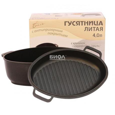 Антипригарная гусятница БИОЛ 4 л. 30х19 см. с крышкой-сковородой гриль G401p